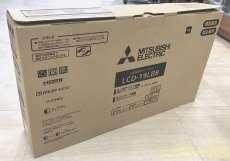 【新品未使用】液晶テレビ [19インチ]|MITSUBISHI