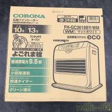 【新品未開封!!】石油ファンヒーター CORONA