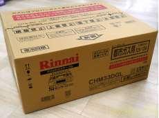 【未開封品】都市ガス用(12A13A)ガスコンロ|Rinnai