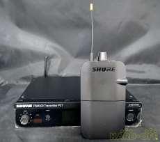【プロ愛用】自由な表現力をサポートするワイヤレスシステム|SHURE