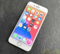 【SIMロック解除済】i Phone7 128GB|APPLE