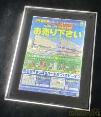 【新品未使用】屋内用A3アクリルLEDライトパネル|TOMOYA