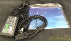 【FF 20th Anniversary】PSP-3000|SONY
