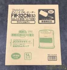 【新品未使用】石油ファンヒーター DAINICHI