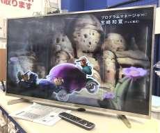 HISENSE「43インチ」4K液晶テレビ|HISENSE