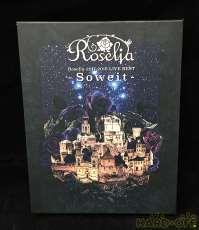 Roselia 2017-2018 LIVE BEST|ブシロード