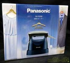 【自宅にも出張にも便利な衣類スチーマー】|PANASONIC