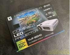 【新品未使用品】LEDプロジェクター|YAMAZEN