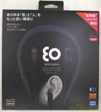 Bluetoothヘッドホン BOCO