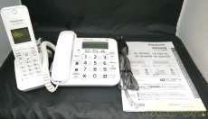 コードレス電話機(子機1台付属)|PANASONIC
