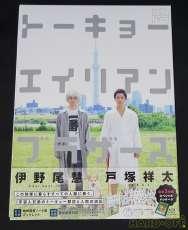 映画/ドラマ J STORM