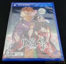 PS VITAソフト|D3PUBLISHER
