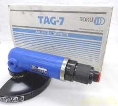 エアグラインダー TOKU