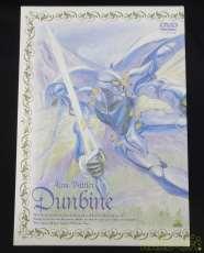 聖戦士ダンバイン DVD-BOX 10枚組|バンダイビジュアル
