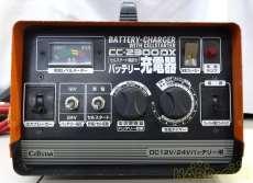 バッテリー充電器|CELLSTAR