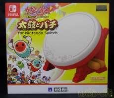 Nintendo Switch用 太鼓とバチ|HORI