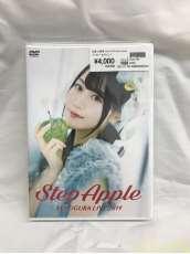 小倉唯 LIVE 2019「Step Apple」 キングレコード