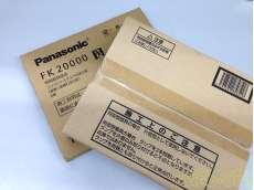 ①未使用 パナソニック LED誘導灯コンパクトスクエア 一般型 PANASONIC