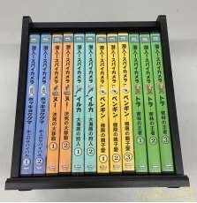 潜入!スパイカメラ DVD12巻セット|ユーキャン