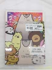 ヤバイTシャツ屋さん/Tank-top of the DVD ユニバーサルミュージックゴウドウガイシャ