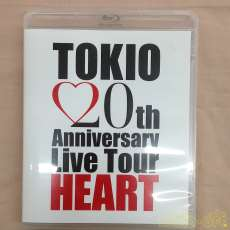 TOKIO 20th Anniversary Live Tour HEART|(株)ジェイ・ストーム