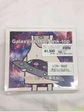 ヤバイTシャツ屋さん Galaxy of the Tank-top UNIVERSAL MUSIC