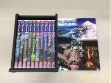 空から見る日本の絶景 DVD 10巻セット|ユーキャン