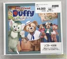 My Friend Duffy マイ・フレンド・ダッフィー WALT DISNEY RECORDS