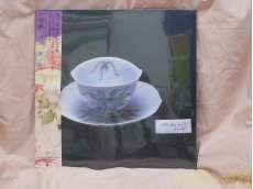 TOJT-25152・53|東芝EMI