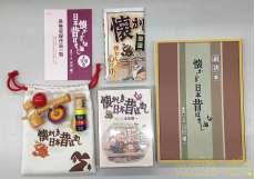 懐かしき日本昔話 CD12枚セット|ユーキャン