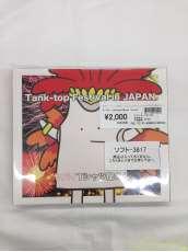 ヤバイTシャツ屋さん Tank-top Festival in JAPAN|UNIVERSAL MUSIC