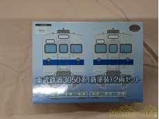 1/150 東武鉄道3050系 新塗装(2両セット)|TOMYTEC