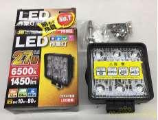LED作業灯①|日本ボデーパーツ工業