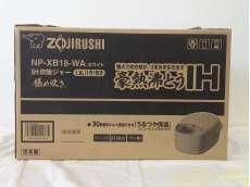 豪熱沸とうIH ZOJIRUSHI