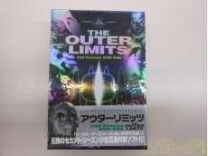 アウターリミッツ 完全版 2nd Season DVD-BOX パイオニアLDC