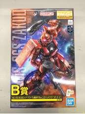 一番くじ B賞 MS-06S シャア・アズナブル専用ザクⅡ Ver2.0 一番くじ