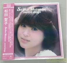 松田聖子 Seiko Matsuda sweet days|