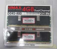 DDR2-800/PC2-6400|HUMAX