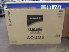 40インチ|SHARP