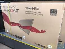 65インチ|JAPANNEXT