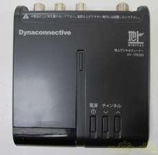 地上デジタルチューナー Dynaconnective
