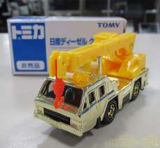 ミニカー|TAKARA TOMY