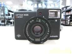 コンパクトフィルムカメラ|AGFA GEVAERT