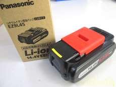 電動工具用バッテリー|PANASONIC