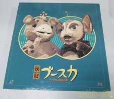 アニメ KSS FILMS