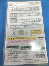 JR211系5000番台(動力付き)|GREEN MAX