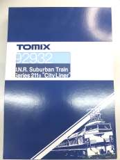 国鉄211o系近郊電車 シティーライナー TOMIX