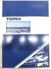 JR211 0系近郊電車(東海道線)基本セットA TOMIX
