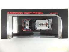 Lancia Delta hpi-racing