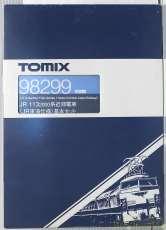 JR113 2000系近郊電車(JR東海仕様)基本セット|TOMIX
